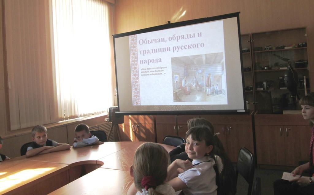 Presentacija