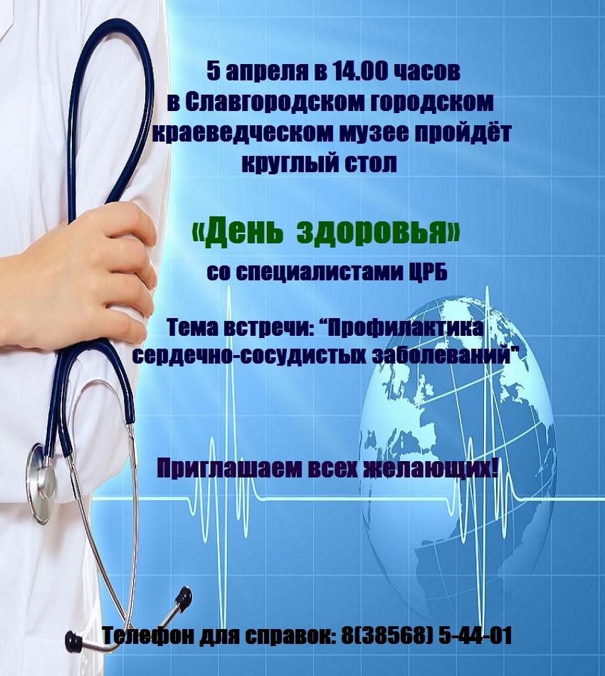 15486-illjustracija-s-bitsja-serdce-30x20-sm-na-bumage