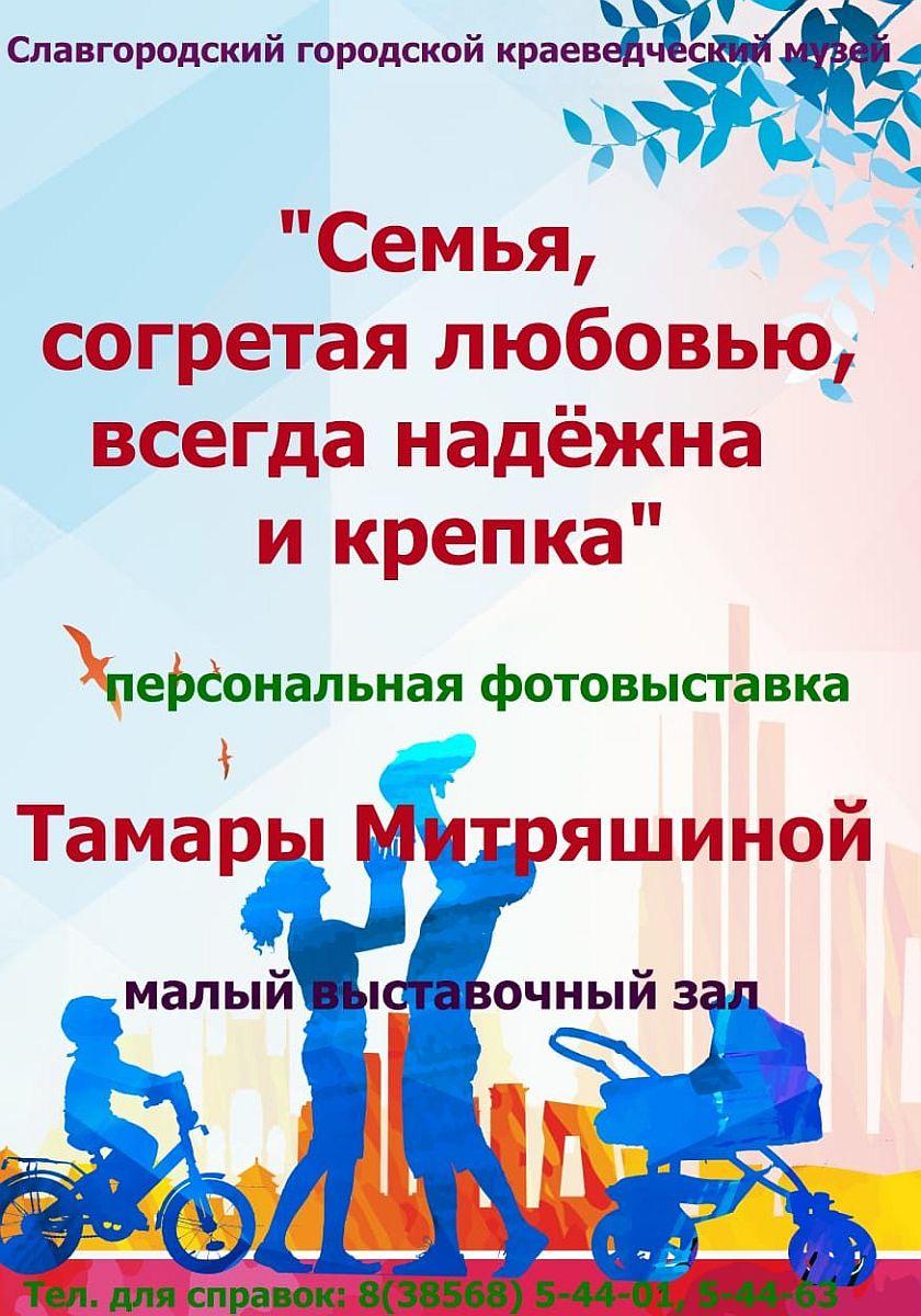 photo_1562581899