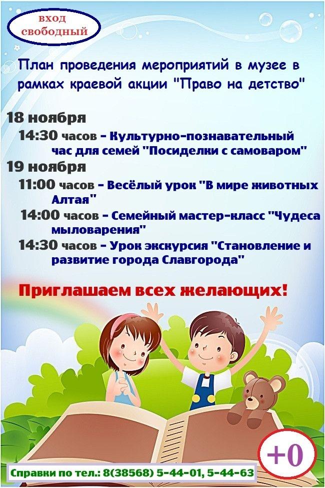 photo_1573728426