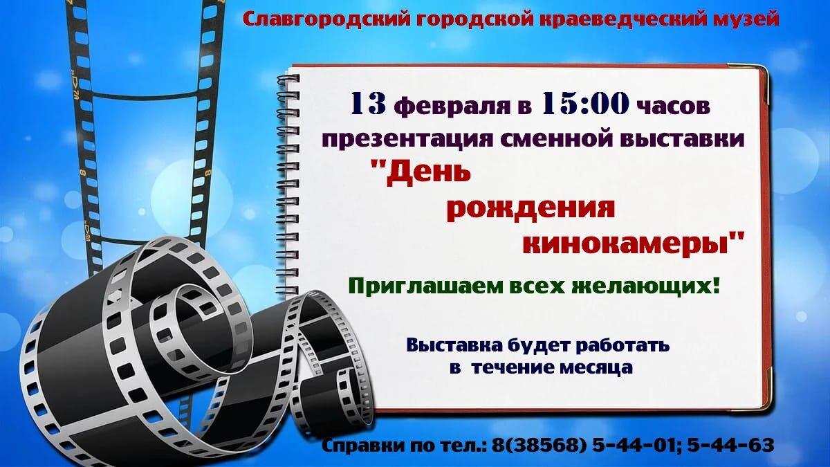 photo_1580791382