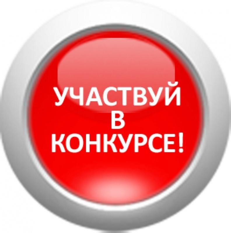 konkurs-obshch
