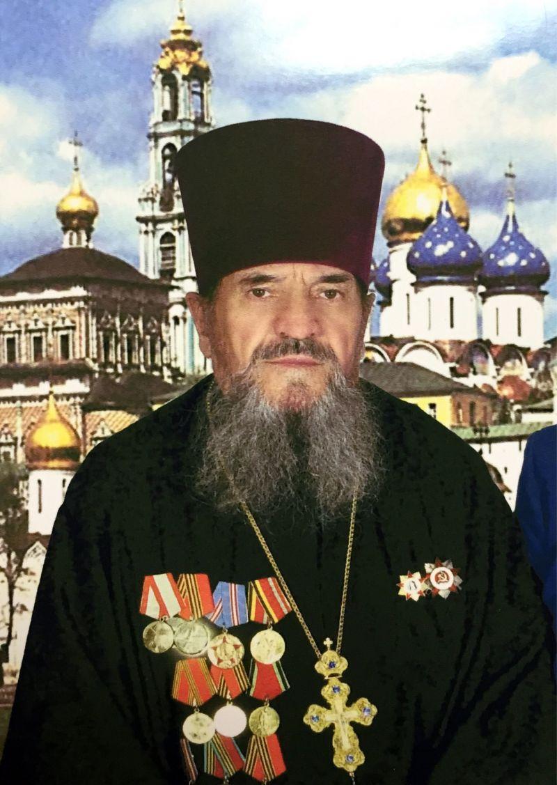 Кизюн Иван Прокопьевич