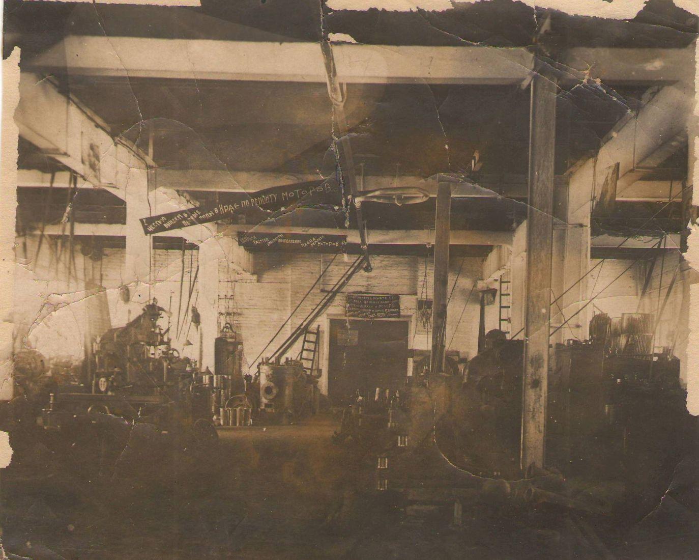 Механический цех мотороремонтного завода, где в годы войны изготавливали снаряды